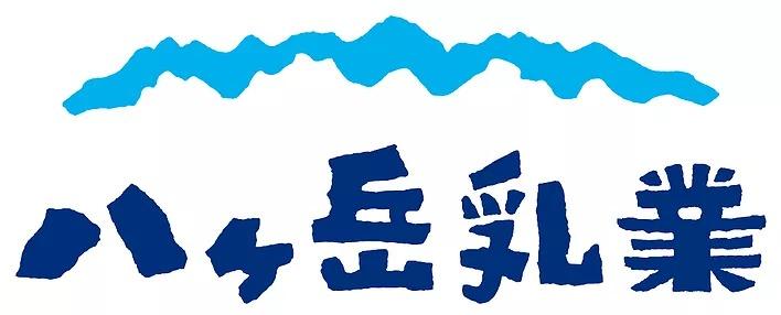 八ヶ岳乳業ロゴ